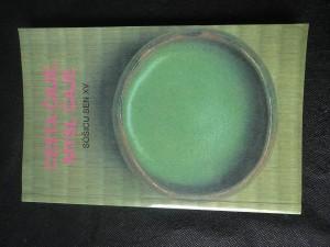 náhled knihy - Cesta čaje, mysl čaje