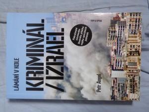 náhled knihy - Lámání v kole - Kriminál/Izrael