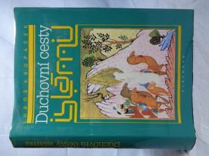 náhled knihy - Duchovní cesty islámu
