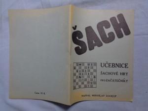 náhled knihy - Šach: učebnice šachové hry pro začátečníky