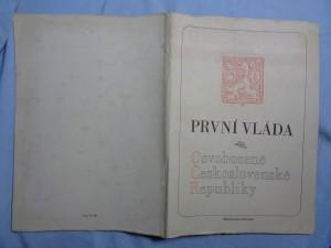 náhled knihy - První vláda Osvobozené Československé Republiky