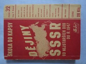 náhled knihy - Dějiny SSSR od nejstarších dob do r. 1947