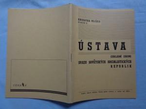 náhled knihy - Ústava (základní zákon) Svazu sovětských socialistických republik se změnami a doplňky, schválenými I., II., III., VI., VII., VIII. a X. zasedáním Nejvyššího sovětu SSS