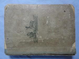 náhled knihy - Myslivecké koření: Veselé historky myslivecké a lesnické