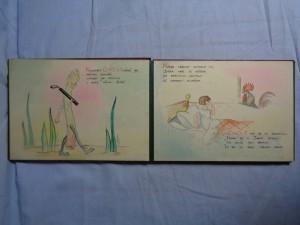 náhled knihy - Pohádka o Jirkovi a jeho snu o zelenině