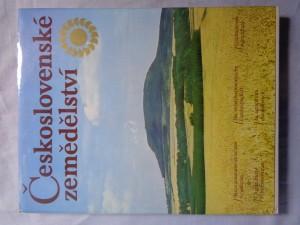náhled knihy - Československé zemědělství