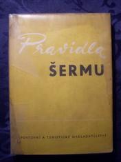 náhled knihy - Pravidla šermu : platná od 1. ledna 1962