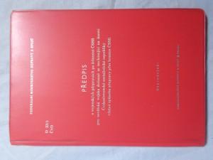 náhled knihy - Předpis o vojenských přepravách po železnici ČSSR pro sovětská vojska dočasně se nacházející na území Československé republiky