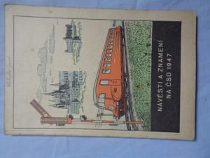náhled knihy - Návěstí a znamení na ČSD 1947 : Malý přehled všech návěstí a znamení