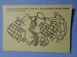 náhled knihy - První česká pedagogická (a speciálně pedagogická) detektivka, aneb, Kapitoly ze srovnávací pedagogiky obecné i speciální, čili, Vraždy v muzeu madame Tussaud : detektivní humoreska z kapitol komparativní pedagogiky a speciální pedagogiky s prvky výchovné dramatiky