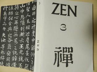náhled knihy - zen 3