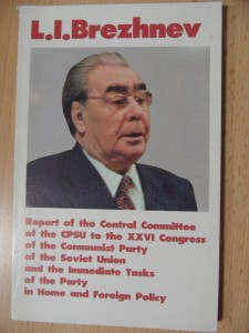 náhled knihy - Report of the Central Committee of the CPSU to the XXVI Congress