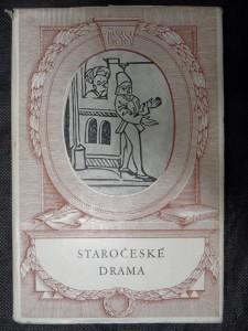 náhled knihy - Staročeské drama