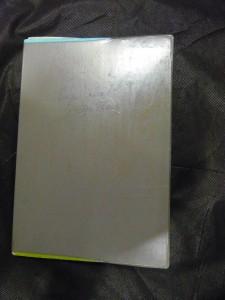 náhled knihy -  !!! ??????? test obálky !!! Čáp ztratil čepičku