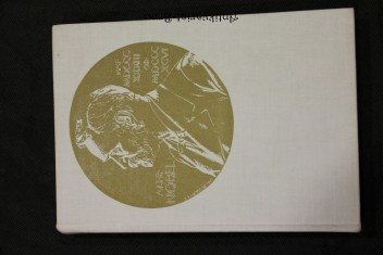 náhled knihy - Laureáti Nobelovy ceny