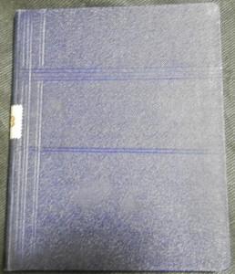 náhled knihy - O knihách a o lidech