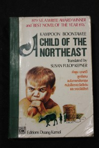 náhled knihy - A Child of the Northeast