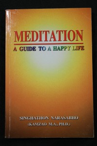 náhled knihy - Meditation, a Guide to a Happy Life