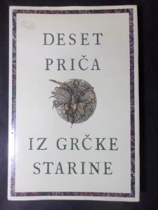 náhled knihy - Deset priča iz grčke starine