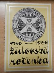 náhled knihy - Židovská ročenka 1985-1986