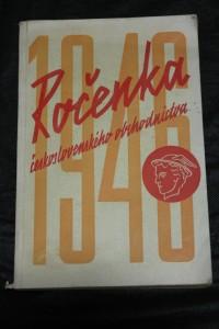 náhled knihy - Ročenka československého obchodnictva na rok 1946