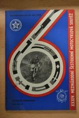náhled knihy - XXXIV. Mezinárodní šestidenní motocyklová soutěž