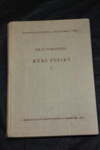 náhled knihy - Kurs fysiky : celost. vysokoškolská učebnice. 1. [Díl]