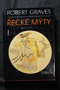 náhled knihy - Řecké mýty 1