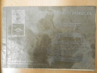 náhled knihy - Udržovací příručka osobního automobilu Wartburg 353W