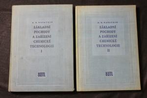 náhled knihy - Základní pochody a zařízení chemické technologie : Celost. vysokoškolská učebnice. [Díl] 1 + 2