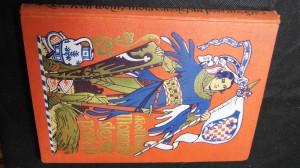náhled knihy - Moravsko-slezské pověsti